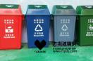 120l塑料垃圾桶价格多少?有什么用?