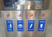 不锈钢分类垃圾桶投放广西 四种颜色引导垃圾分类