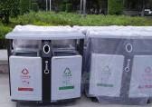 玻璃钢仿大理石垃圾桶 防潮耐腐更出色