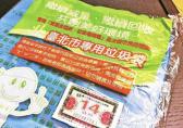 台湾如何有效实现垃圾分类回收