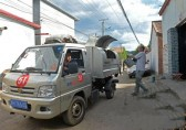 河北在党政机关事业单位等公共机构强制生活垃圾分类