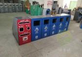 深圳观澜街道订购新款市政环卫分类垃圾桶