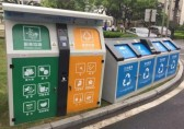 重庆邹容路社区垃圾分类,我们一起努力