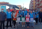 永顺垃圾分类进行时:西马庄社区开展宣传活动