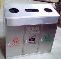 三分类不锈钢垃圾桶