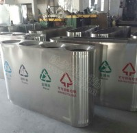四孔分类环保垃圾桶