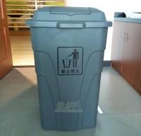 脚踏式塑料垃圾桶
