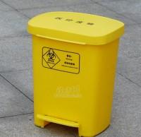 脚踏式医疗塑料垃圾桶