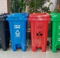 中间脚踏塑料垃圾桶