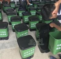 室内脚踏塑料垃圾桶