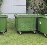 市政移动塑料垃圾桶