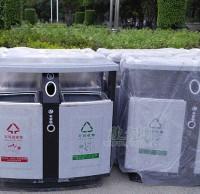 玻璃钢仿大理石分类垃圾桶