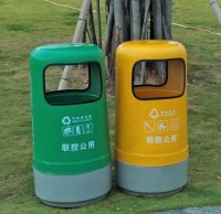 玻璃钢园林垃圾桶