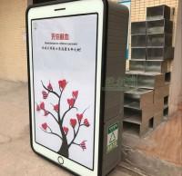 血站广告垃圾桶