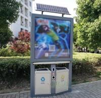 社区广告垃圾桶