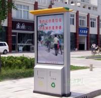 城镇广告垃圾桶