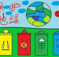 垃圾分类能否解决垃圾处理问题?