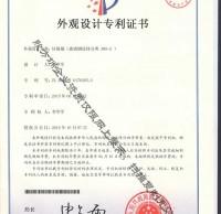 玻璃钢连体分类垃圾桶专利证书