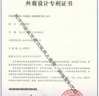 组合式玻璃钢分类垃圾桶专利证书
