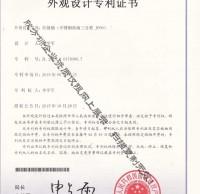 不锈钢商场三分类垃圾桶专利证书