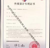 不锈钢三分类垃圾桶专利证书