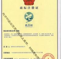 欣方圳第19类注册商标