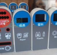 深圳市政上新钢制分类垃圾桶 大力推行实践垃圾分类制度