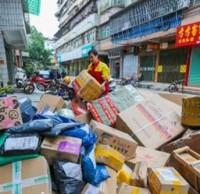 梅州将出台方案引导居民进行生活垃圾分类