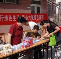 安庆实施垃圾分类兑换奖品 积极吸引广大群众参与进来