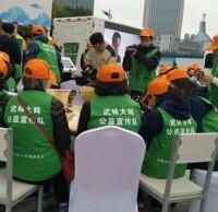 杭州:垃圾分类进入智能时代