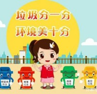 太原市党政机关公共机构生活垃圾分类全面启动
