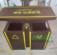 小区物业钢制分类垃圾桶