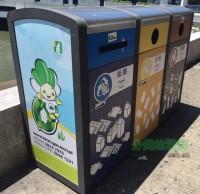 户外钢制垃圾回收箱