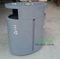 户外环保钢制分类垃圾桶