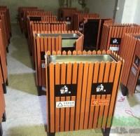 景区定制钢木分类垃圾桶