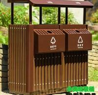 公园景区古典钢木分类垃圾桶