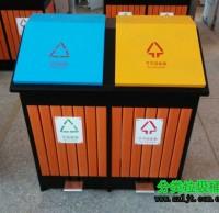 户外脚踏式钢木分类垃圾桶
