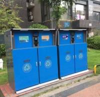 雨花区用上智能分类垃圾桶 装满了会立刻通知工作人员