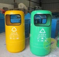 玻璃钢市政环保垃圾桶