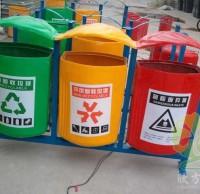 三分类户外烤漆玻璃钢垃圾桶