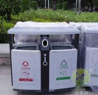 户外热销玻璃钢分类垃圾桶