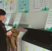 富阳:新桐乡垃圾分类能拿积分换生活用品