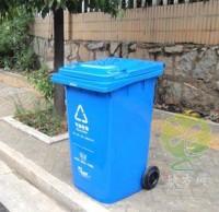 街道密封环保塑料垃圾桶