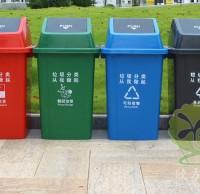 摇盖式公园塑料分类垃圾桶
