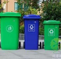 小区移动式加厚塑料分类垃圾桶