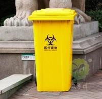 移动式加厚密封医疗垃圾桶