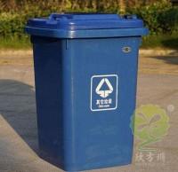 户外加厚带盖塑料垃圾桶