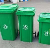 户外掀盖式移动加厚塑料垃圾桶