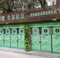 大力推广深圳不锈钢垃圾桶,垃圾分类工作全国排名第二