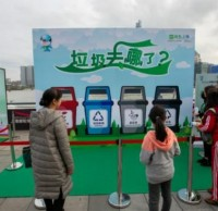 上海分类垃圾箱推广达标,将扩建垃圾处理设施